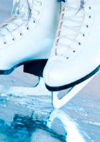 катание на коньках база отдыха ЛО